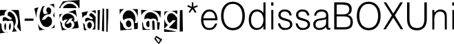 eOdissa Box type Unicode font