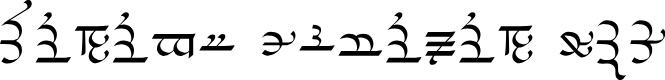 Preview image for Sarati Eldamar Vertical