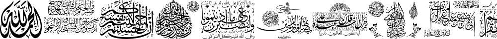 Preview image for Aayat Quraan_034 Font