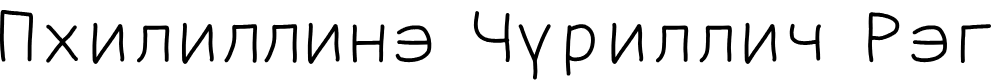 Preview image for Philippine Cyrillic Regular Font