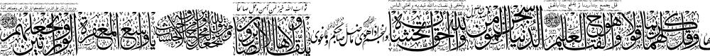 Preview image for Aayat Quraan 10 Font