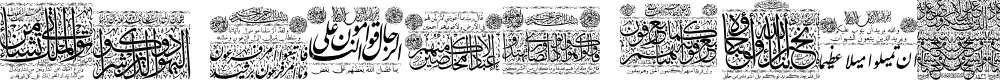 Preview image for My Font Quraan 1 Font