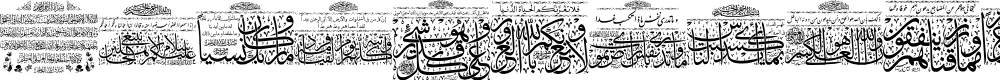 Preview image for Aayat Quraan 6 Font
