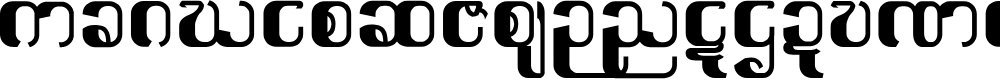 Preview image for Ayar Juno Font