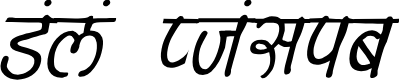 Preview image for Maya Italic
