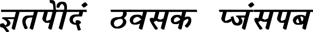 Krishna Bold Italic