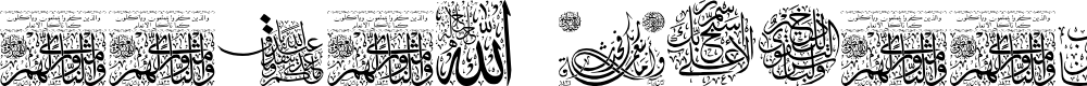 Preview image for Aayat Quraan_048 Font