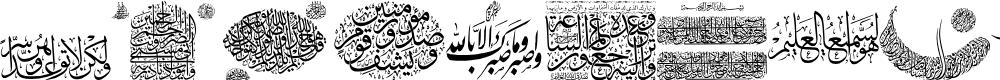 Preview image for Aayat Quraan_045 Font