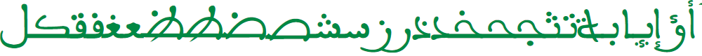 Preview image for Achamel Soft Maghribi Assile Font
