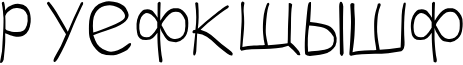 hetarosia