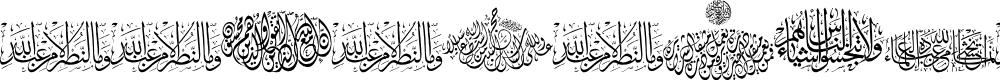 Preview image for Aayat Quraan 1