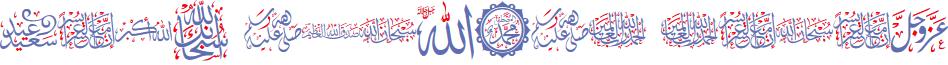 font islamic color