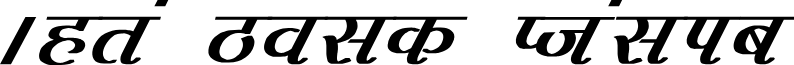 Agra Bold Italic