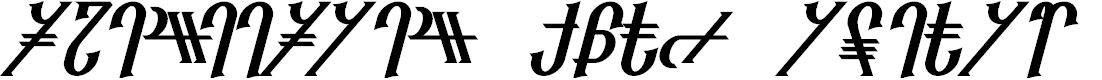 Preview image for Reanaarian Bold Italic