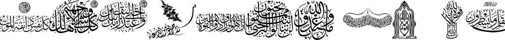 Preview image for Aayat Quraan 20 Font