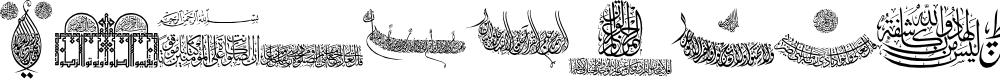 Preview image for Aayat Quraan 21 Font
