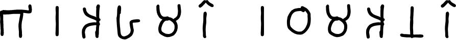 Preview image for Brahmi romani Font