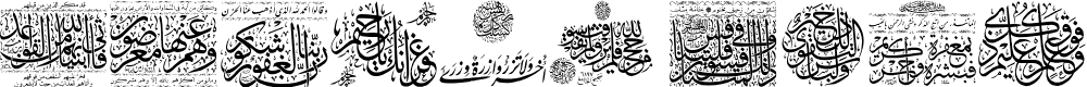 Preview image for Aayat Quraan_032 Font
