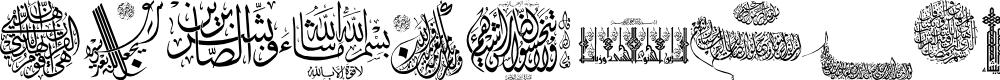 Preview image for Aayat Quraan_037 Font