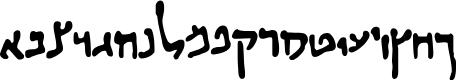 Preview image for HABBAKUK Font