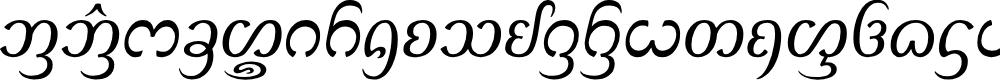 Preview image for Dai Banna SIL Book Italic