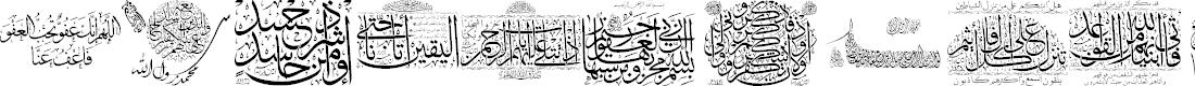 Preview image for Aayat Quraan_036 Font