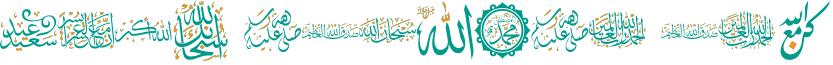 font islamic svg