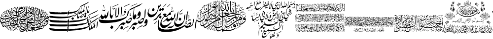 Preview image for Aayat Quraan 13 Font