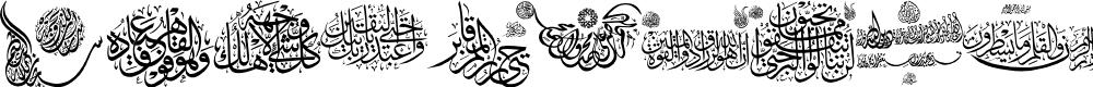 Preview image for Aayat Quraan 2 Font