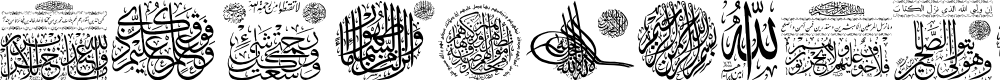 Preview image for Aayat Quraan_042 Font