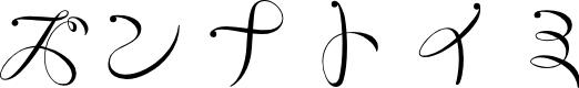 Preview image for RyusenKat Font