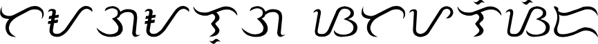 Tagalog Stylized font
