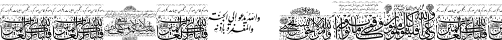 Preview image for Aayat Quraan_050 Font