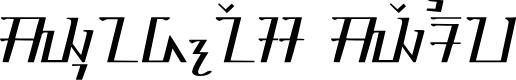 Preview image for Sundanes Serif Font