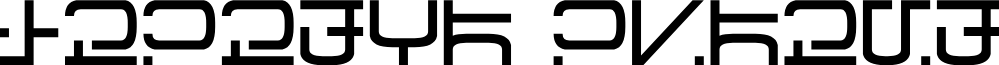 Visitor Script