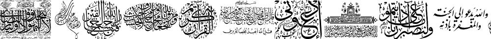 Preview image for Aayat Quraan_040 Font