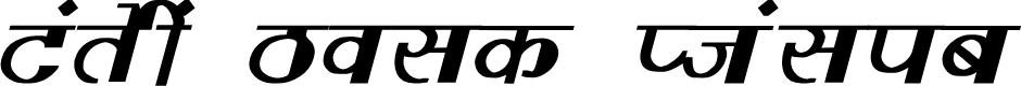 Preview image for Varsha Bold Italic
