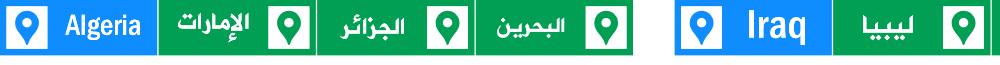 Arab Icons Pro