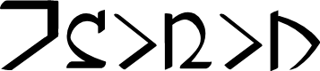 Preview image for Dwemer Font