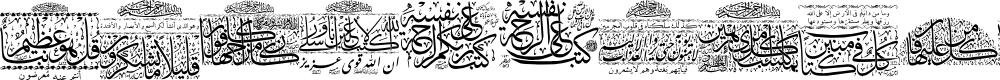 Preview image for Aayat Quraan 28 Font