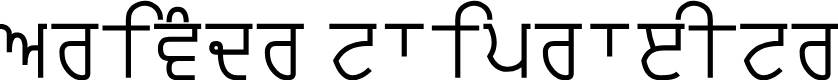 Preview image for ArivMdr tfiprfeItr Font