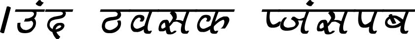 Preview image for Aman Bold Italic
