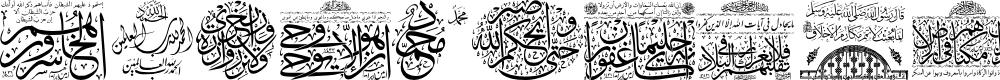 Preview image for Aayat Quraan_039 Font