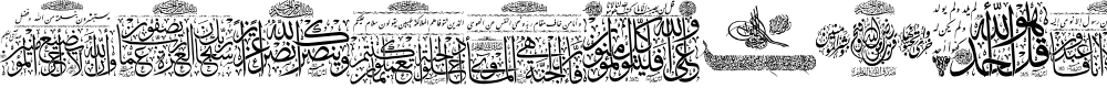 Preview image for Aayat Quraan 5 Font