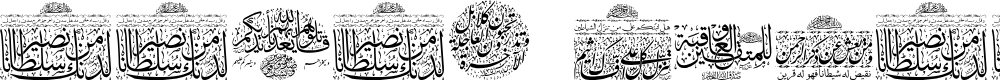 Preview image for Aayat Quraan_047 Font