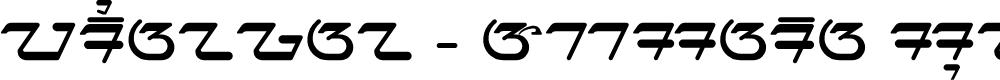 Preview image for Priangan - Aksara Sunda Font
