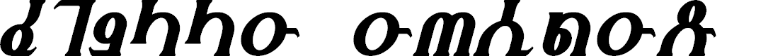 Preview image for Fhokki Italic