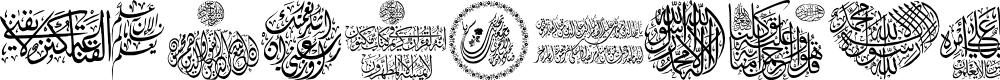 Preview image for Aayat Quraan_035 Font