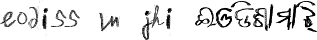 Preview image for eOdissa-Majhi-Uni Hatalekha Font