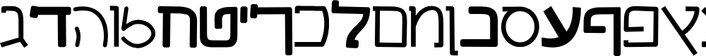 Preview image for Tsukumogami Hebrew Font
